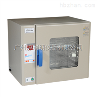 電熱鼓風干燥箱GZX-9023MBE<內膽尺寸(mm):300×330×280