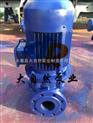 供应ISG40-250(I)A氟塑料管道泵
