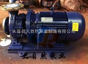 供应ISW40-250(I)卧式离心管道泵