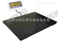 scs1.5m×1.5m常用小地磅直销厂家