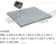 scs衢州市1.5m×2.5m打印小地磅牌子