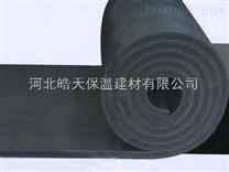 耐高溫阻燃橡塑保溫