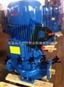供应ISG50-100管道离心泵