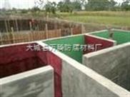 冷却塔玻璃鳞片胶泥防腐 制造