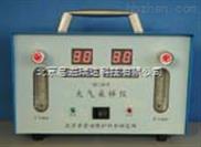 QC-2B-QC-2B双气路大气采样仪特价