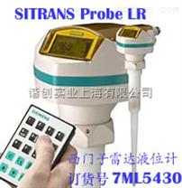 雷达液位计7ML5430-1AE10 一级代理