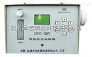 DFC-3BT-DFC-3BT智能粉尘采样器低价供应