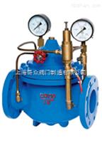 水泵控制阀,水泵控制阀