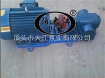 正品 BW-G133/0.6型不锈钢沥青保温泵