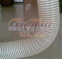 (专业订制)聚氨酯材质塑筋螺旋增