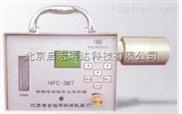 HFC-3BT-HFC-3BT智能呼吸性粉尘采样器特价
