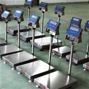 上海移动电子秤/青浦可移动电子秤/能移动电子秤