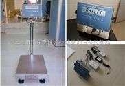 闵行移动电子秤/山西电子秤厂家/5公斤电子秤/3公斤电子秤/6公斤电子秤