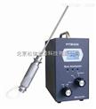 氨气分析仪PTM400-NH3