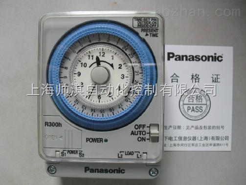 TB38809KC7S时控开关松下电工 Panasonic TB118/TB388松下定时开关 松下电工TB118定时开关  300小时的电源故障支援。  手动开/关容许独立于设定定时器顺序的转换。  精巧设计即使在有限的空间内,也很容易安装。  24小时刻度盘可按30分钟间隔做简单和精确的开/关设定。 松下电工TB388定时开关  300小时电源故障支援:在电源故障的情况下,可继续操作300个小时,增加额外的可靠性。  直接读取的时钟式,附有分钟调节钮:可更容易、更精确地确定和确认当前的时间。