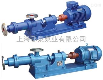 I-1BI-1B型浓浆泵