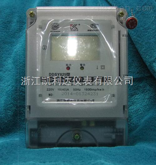 ddsy825 ic卡电表,磁卡电表,插卡电表