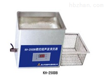 KH-300DV数控超声清洗器