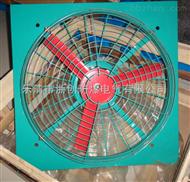 BFAG-500防爆壁式排风扇价格,防爆排风扇厂家