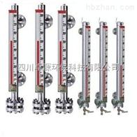 ZY-UHZ系列磁翻板液位计