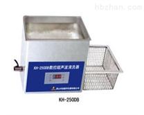 KH-500DB超声波清洗器