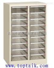 A4M-218文件柜