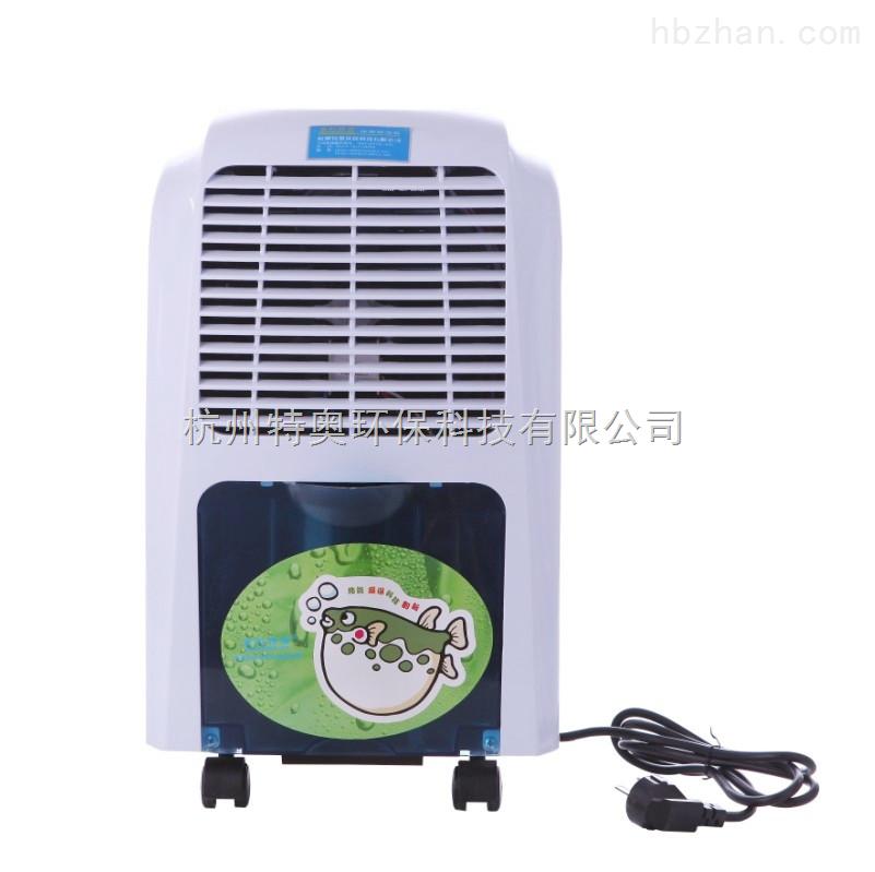 上海除湿机,20升家用除湿机