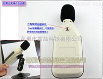 音量測試儀 噪音測量儀 音響分貝計