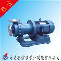 磁力泵,CQ卧式磁力泵