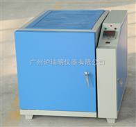 SGM·M15/14A箱式電阻爐,馬弗爐