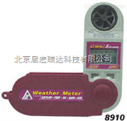 AZ8910多功能风速仪特价