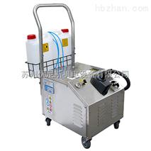 蘇州工業蒸汽清洗機