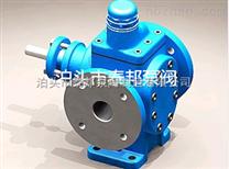 泊泰邦YCB圆弧齿轮泵YCB6-0.6YCB6-2.5