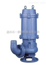 WQ潜水清水泵厂家直销