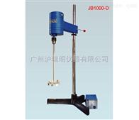 JB1000-D電動攪拌機,上海索映JB1000-D