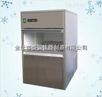 IM-50颗粒制冰机