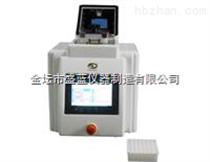 scientz-48高通量組織研磨機