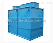 膜生物反应器一体化设备