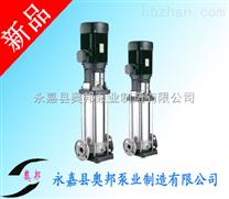 多级泵,CDLF不锈钢增压多级泵