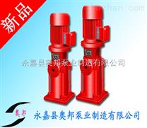 消防泵,多级消防泵