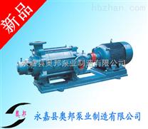 多级泵,D型卧式管道多级泵