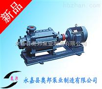 多级泵,TSWA卧式多级泵,分段式多级泵