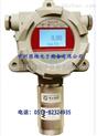 COCL2-固定在線式式光氣檢測儀
