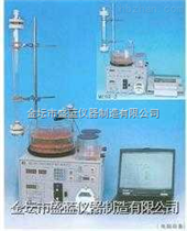 MF99-3自動液相層析儀