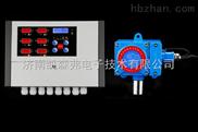 日照氢气泄漏报警器,日照氢气检测仪