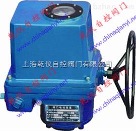 LQ电动执行器,LQ10-1,LQ20-1,LQ40-1,LQ80-1