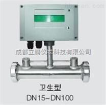 TDS-100Y一体式超声波流量计