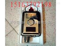 多功能KGJ15型低浓度甲烷传感器