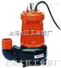 潜水排污泵AS型潜水排污泵