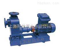 化工区专用自吸油泵 自吸油泵内配铜叶轮
